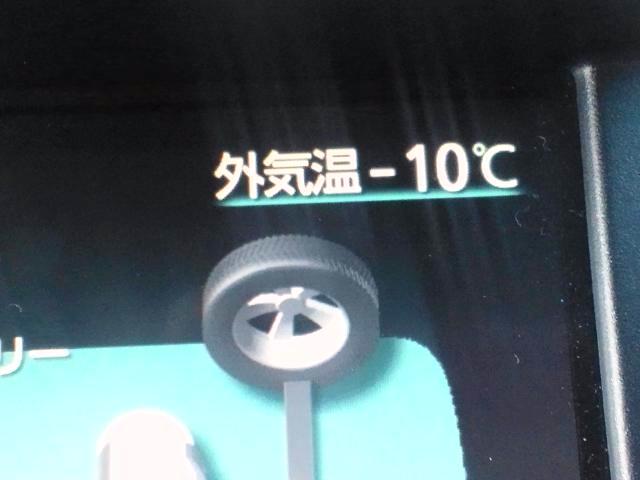 今朝の気温は−10<br />  ℃ 放射線量は変化なし