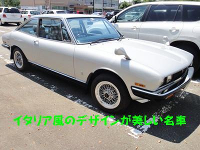 S_dsc00389