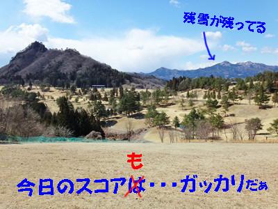 S_dsc01620_2